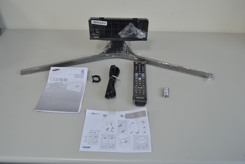 Samsung remote TV stand HDMI cable user manual