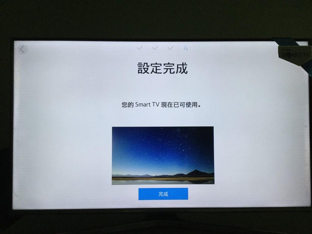 Samsung SmartTV Setup finished Screen