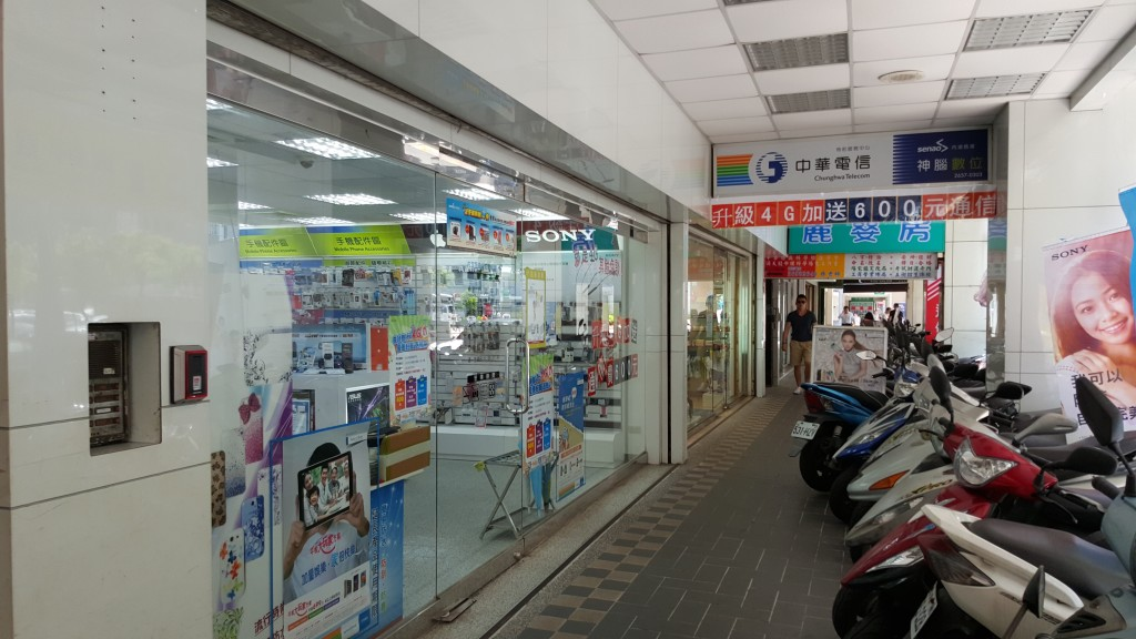 Chunghwa Telecom Store in Neihu Taipei Taiwan where Samsung Galaxy S6 Edge was purchased