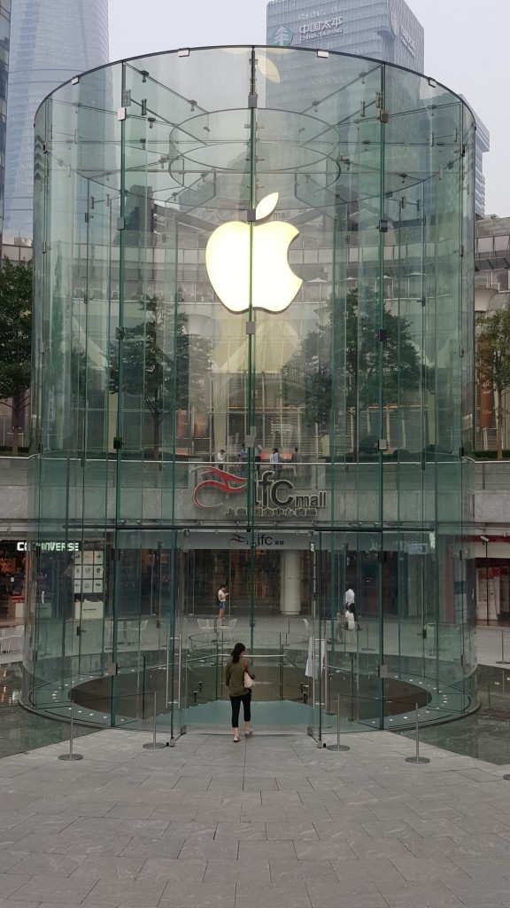 Apple Store Shanghai Pudong