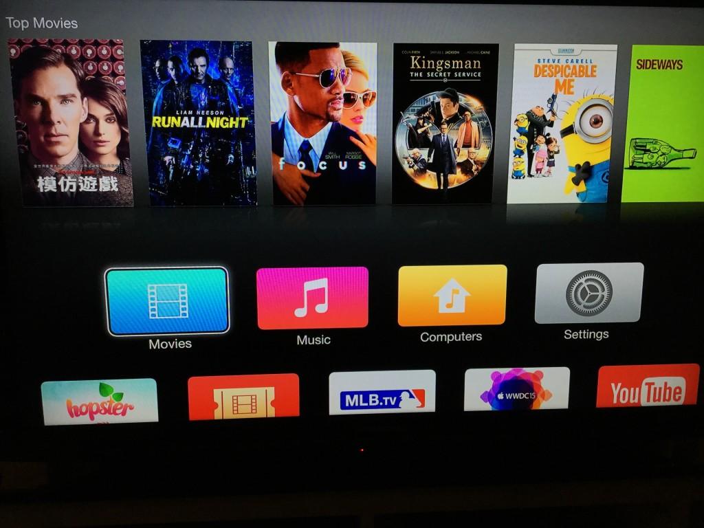 Apple TV Startup & Setup-7