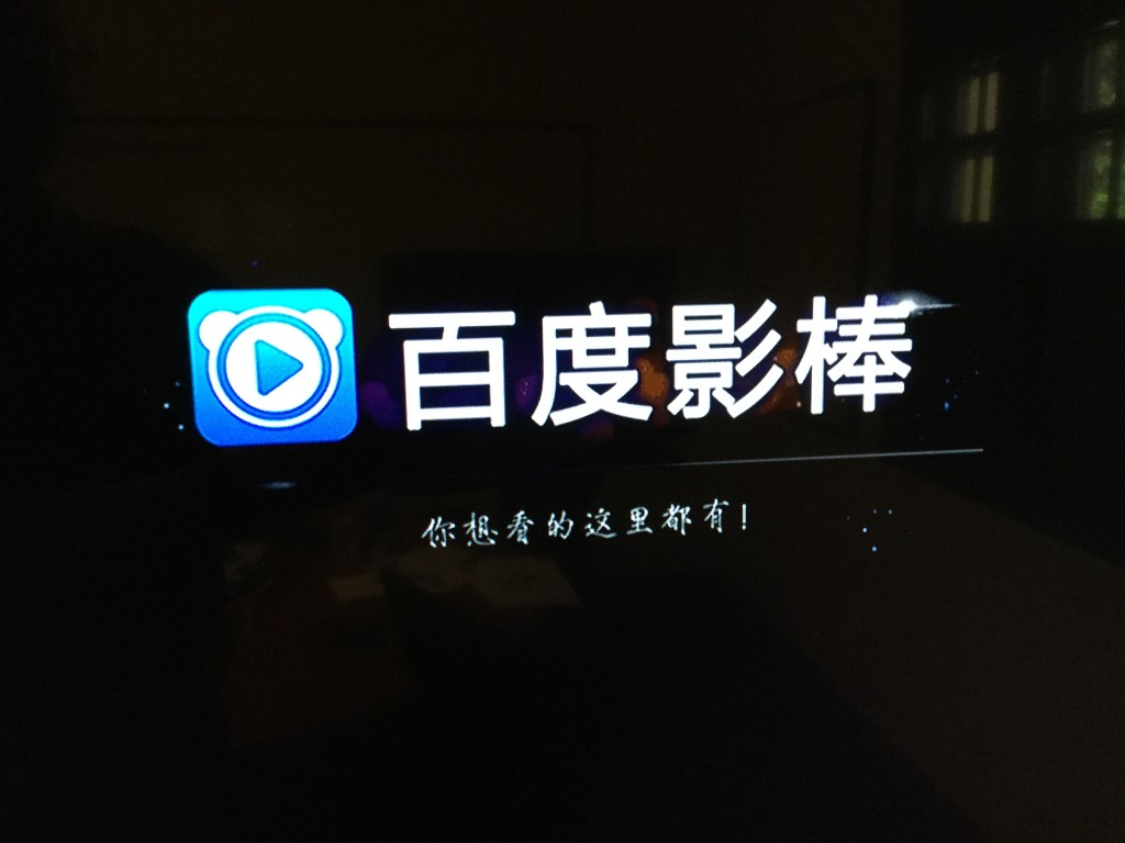 Baidu TV Setup & Startup in Chicago Booth Singapore-1