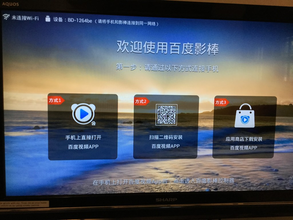 Baidu TV Setup & Startup in Chicago Booth Singapore-2