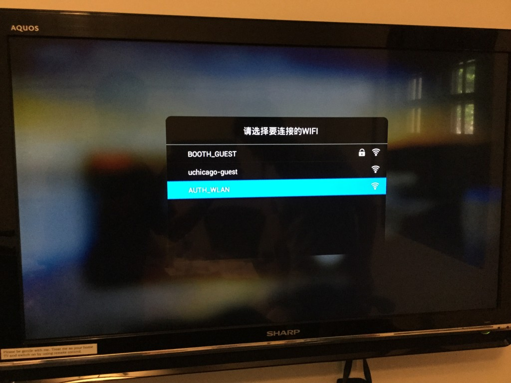 Baidu TV Setup & Startup in Chicago Booth Singapore-4 and stuck