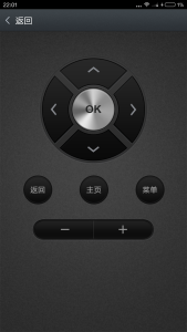 Baidu TV Setup on Xiaomi Note Pro-13