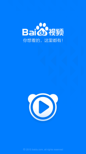 Baidu TV Setup on Xiaomi Note Pro-4