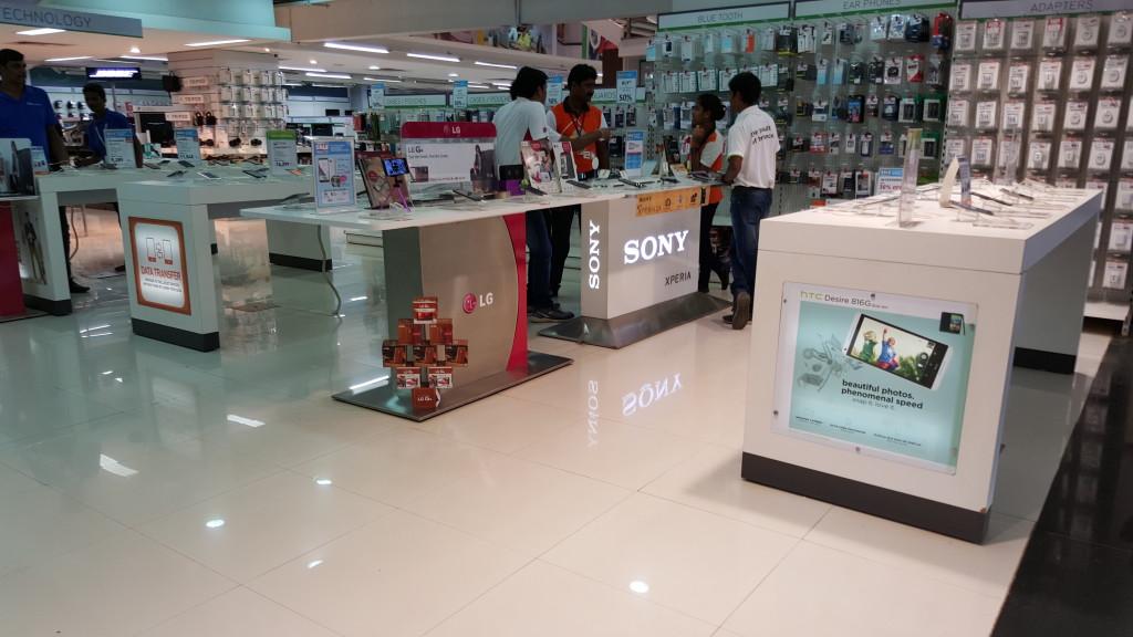 EZone Bangalore mobile phone area