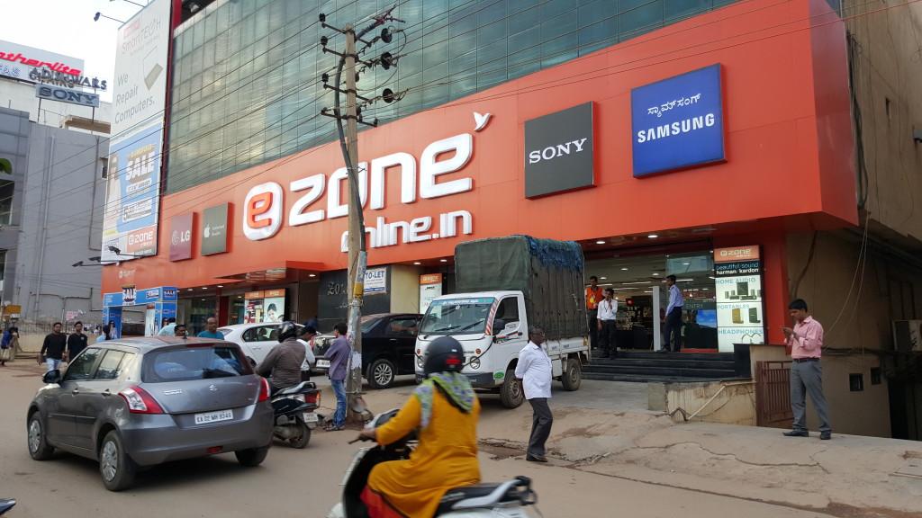 EZone Bangalore outside
