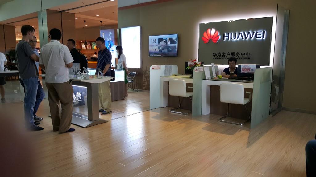 Huawei Store in Huawei Building Shenzhen China