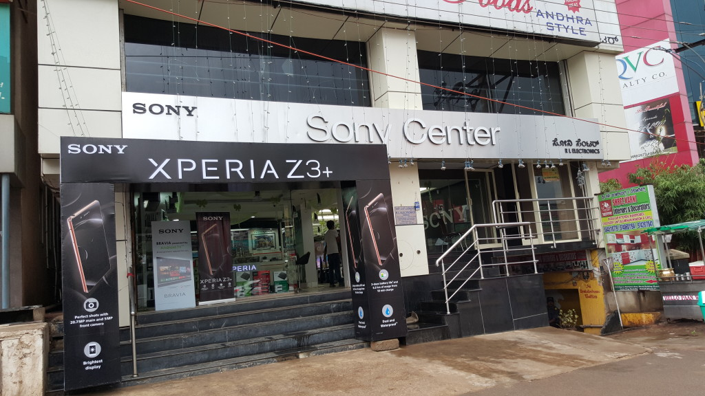 Sony Center Bangalore outside