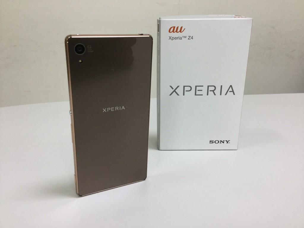 Sony Xperia Z4 unboxing-2