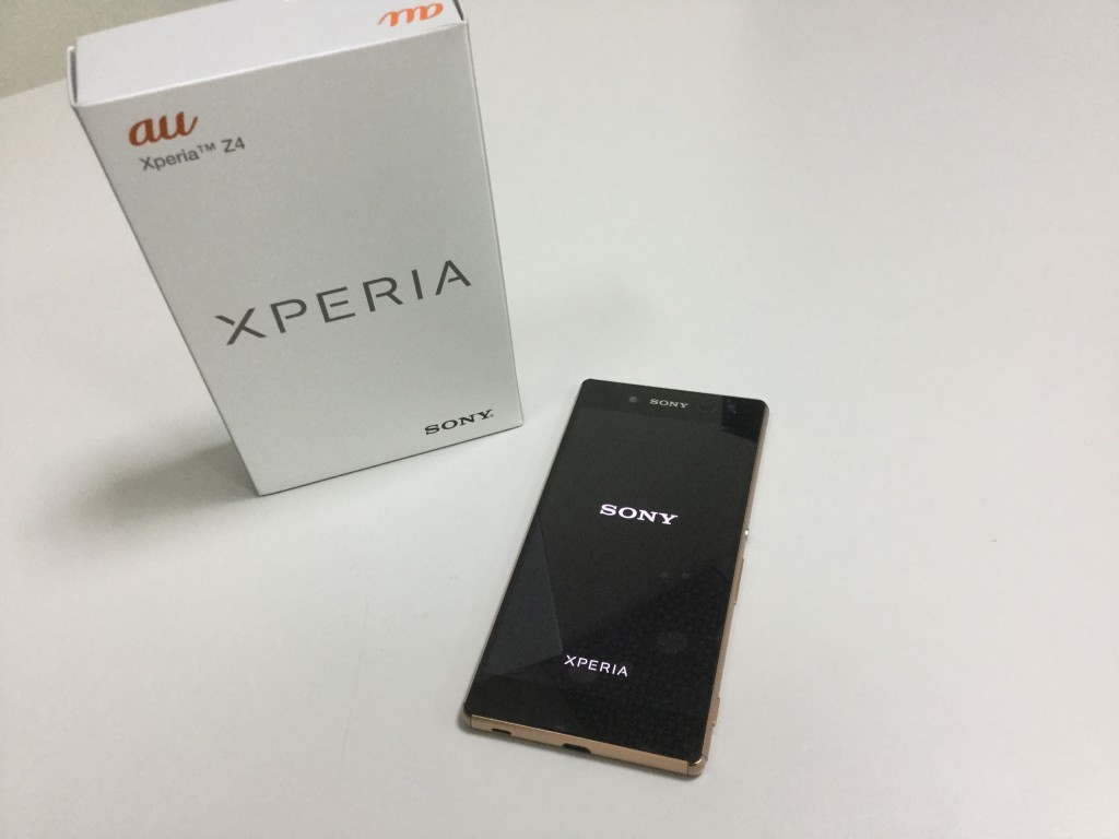 Sony Xperia Z4 unboxing-3