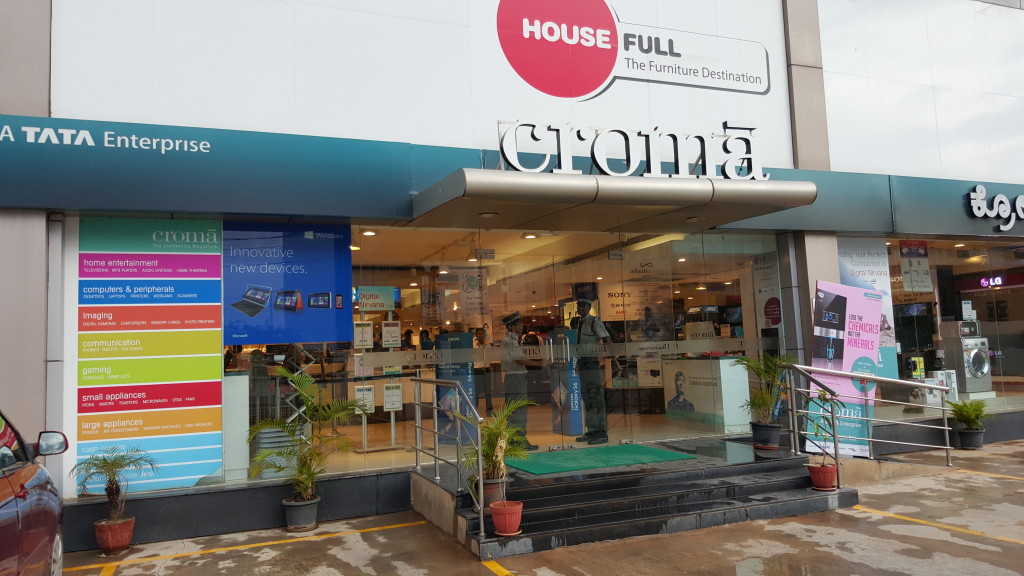 Tata Croma Store in Bangalore outside shot