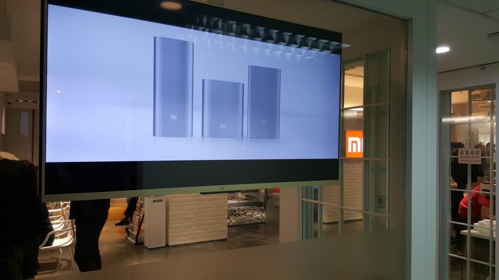 Xiaomi Hong Kong front of store