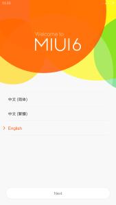 Xiaomi Mi Note Pro Startup Screen 2