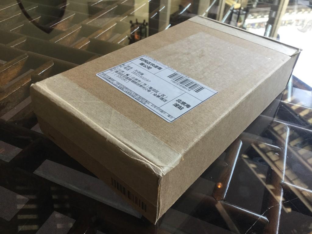 Xiaomi Note Pro Packaging Box