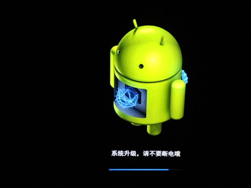 Baidu TV Android Update-1