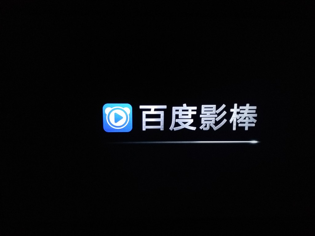 Baidu TV Android Update-2