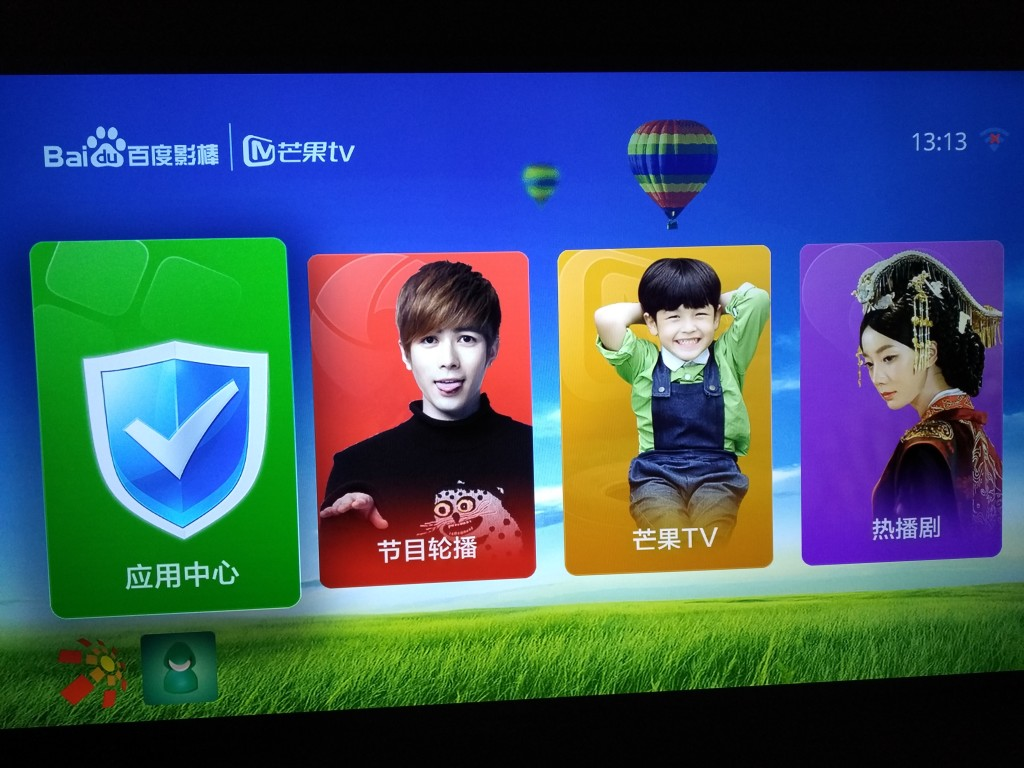 Baidu TV Startup after Update-1