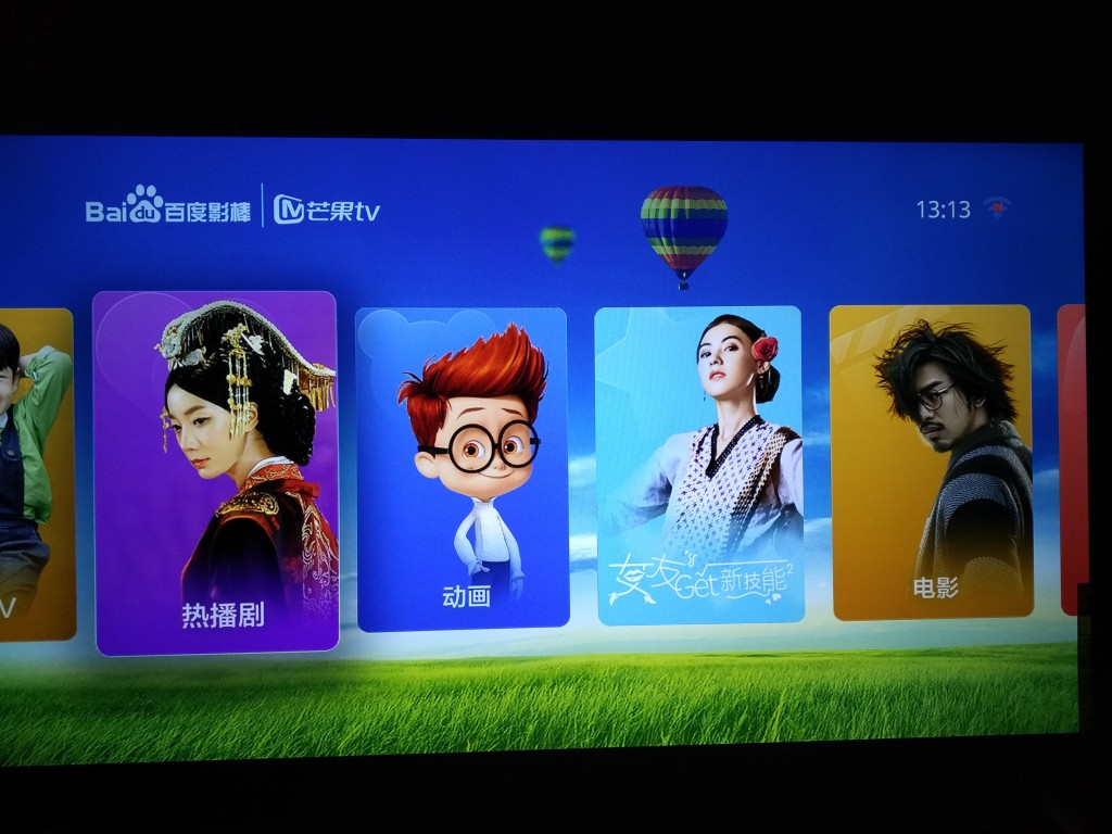 Baidu TV Startup after Update-2