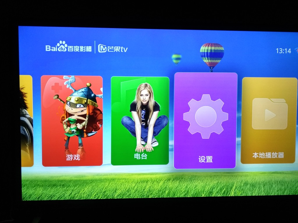 Baidu TV Startup after Update-3