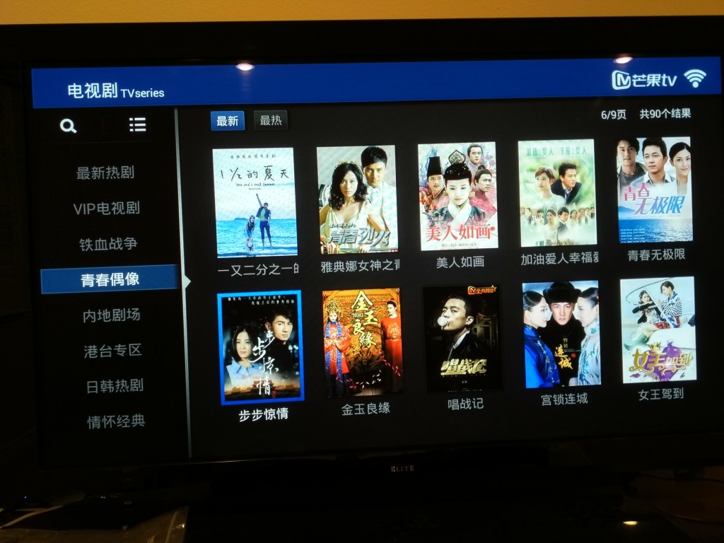 Baidu TV TV Series Screen-1