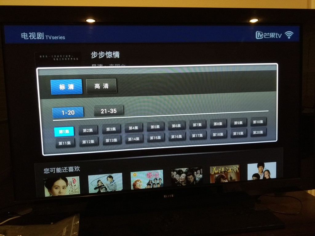 Baidu TV TV Series Screen-2