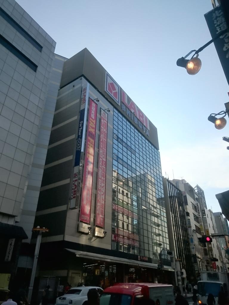 Labi Yamada Denki Shibuya Store Side Corner View