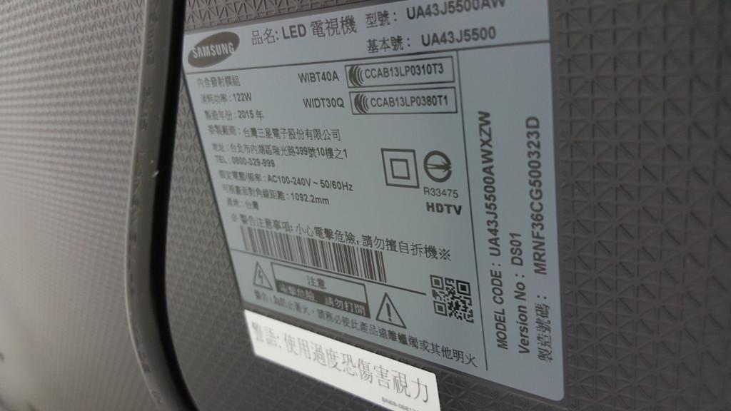 Samsung UA32J5500 SmartTV back label