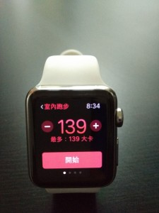 Apple iWatch-11