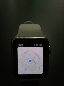 Apple iWatch-8