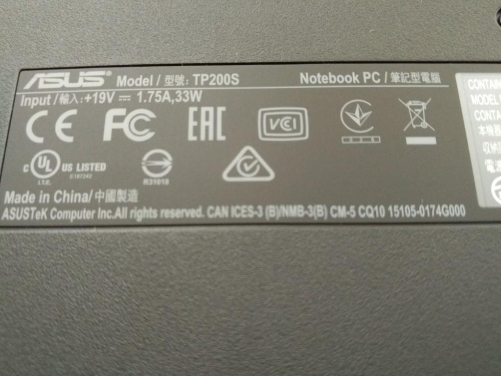 ASUS Transformer Book Flip Unboxing-8 model