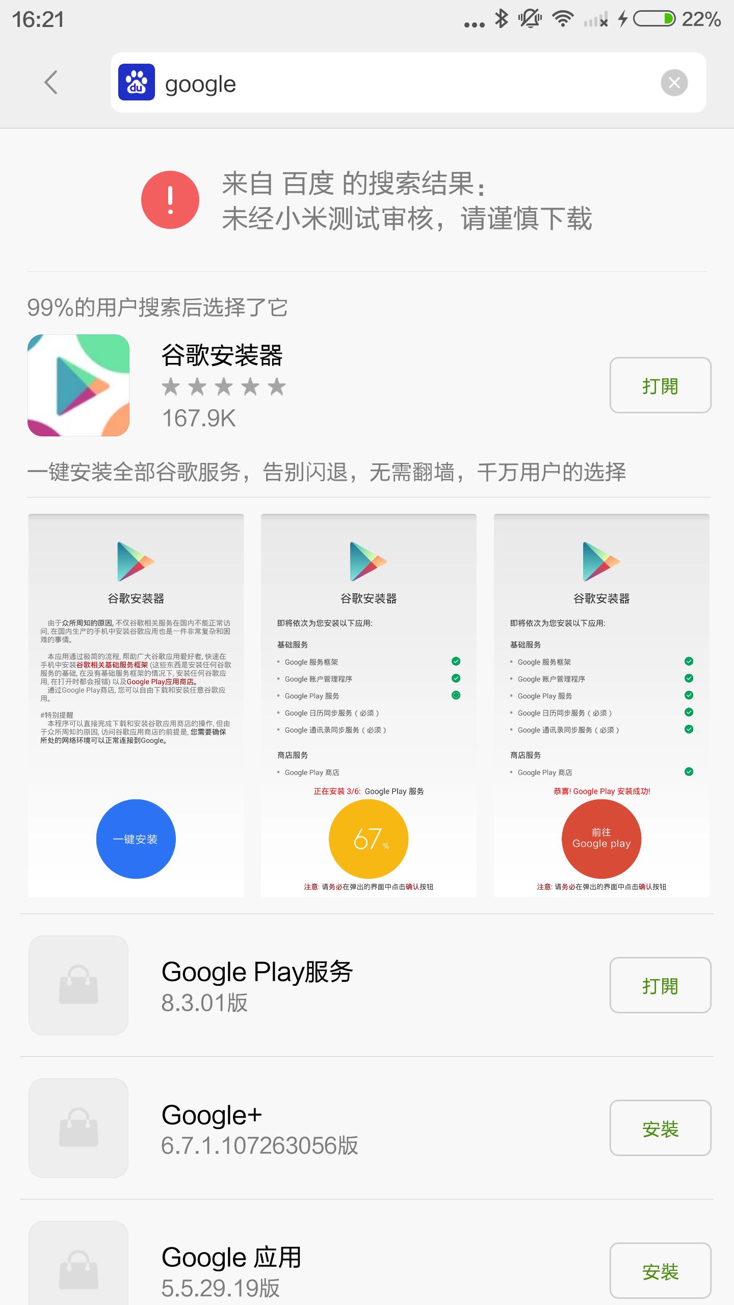 The Google Play Download Pending Xiaomi {Forum Aden}