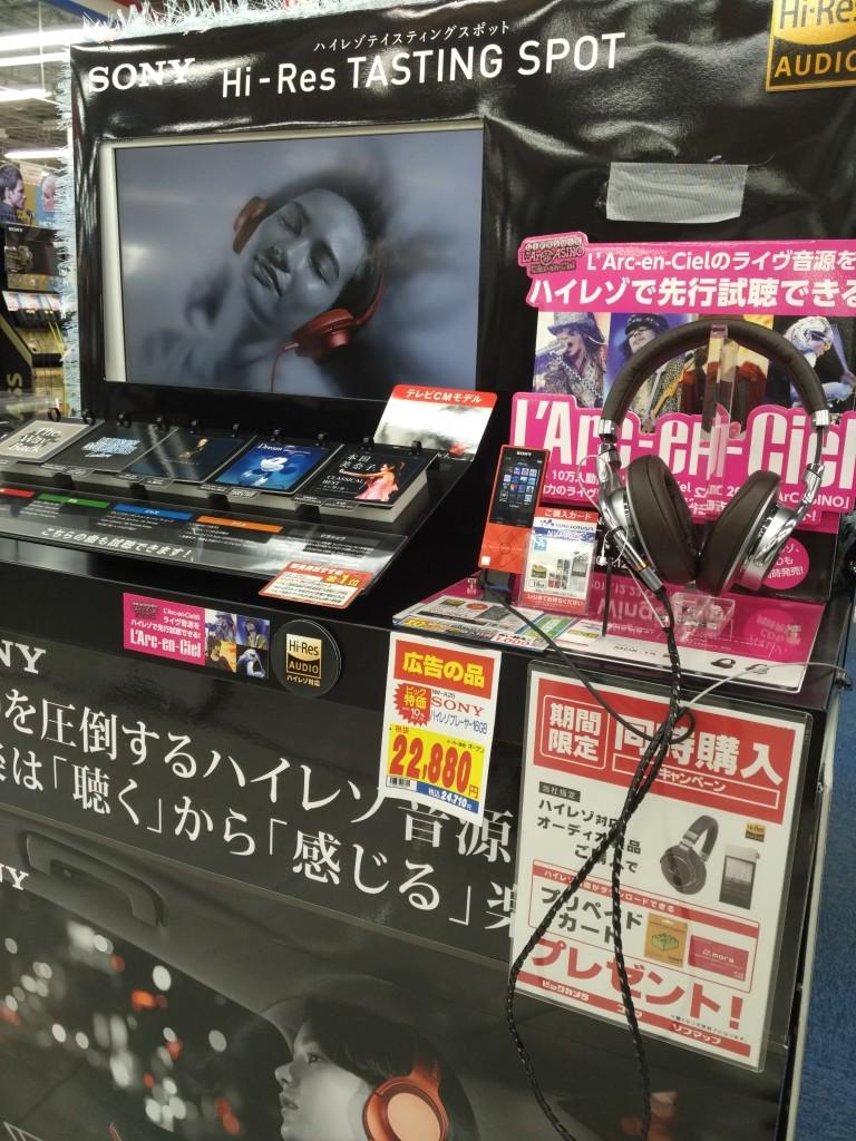 Bic Camera Shin Yokohama Dec 15-29
