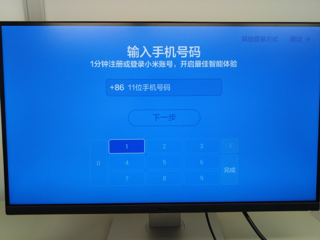 Mi Box 3 By Xiaomi And Dell Ultrasharp 25 Monitor By Dell Inc Compatibility Gtrusted