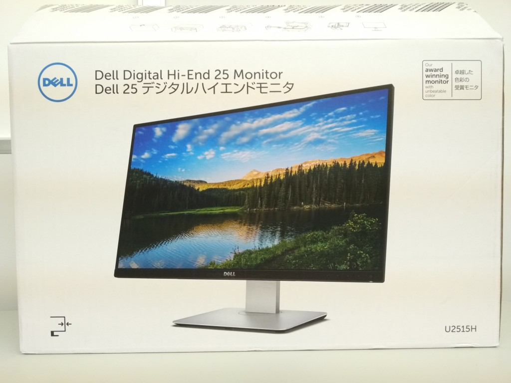 Dell U2515H Display-01