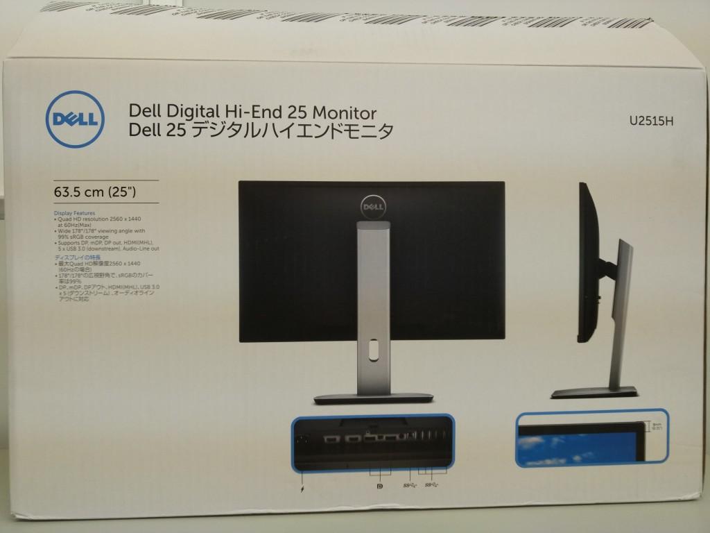 Dell U2515H Display-04