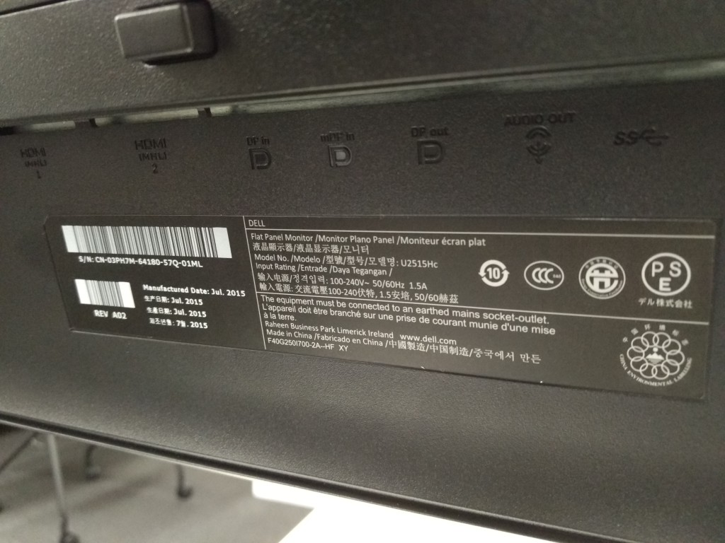 Dell U2515H Display-18