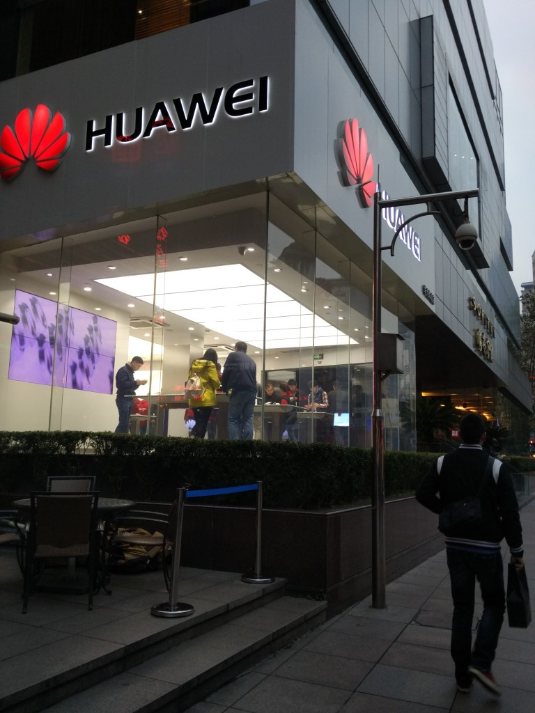 Huawei Store Nanjing East Road Shanghai-1