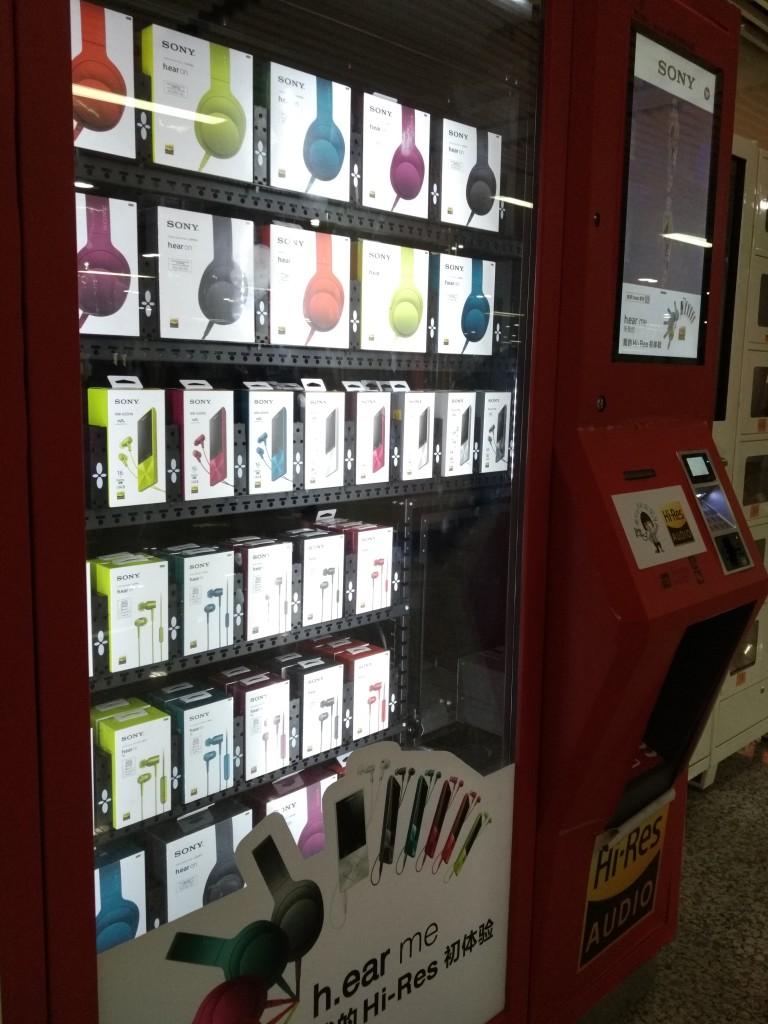 Sony Kiosk Shanghai Subway-2