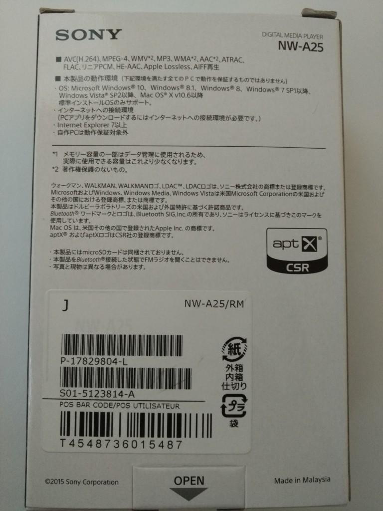 Sony Walkman A Series Opening-02
