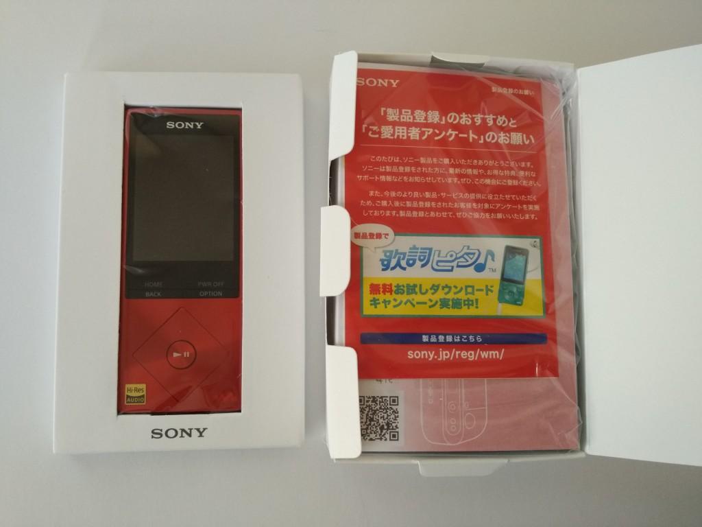 Sony Walkman A Series Opening-05