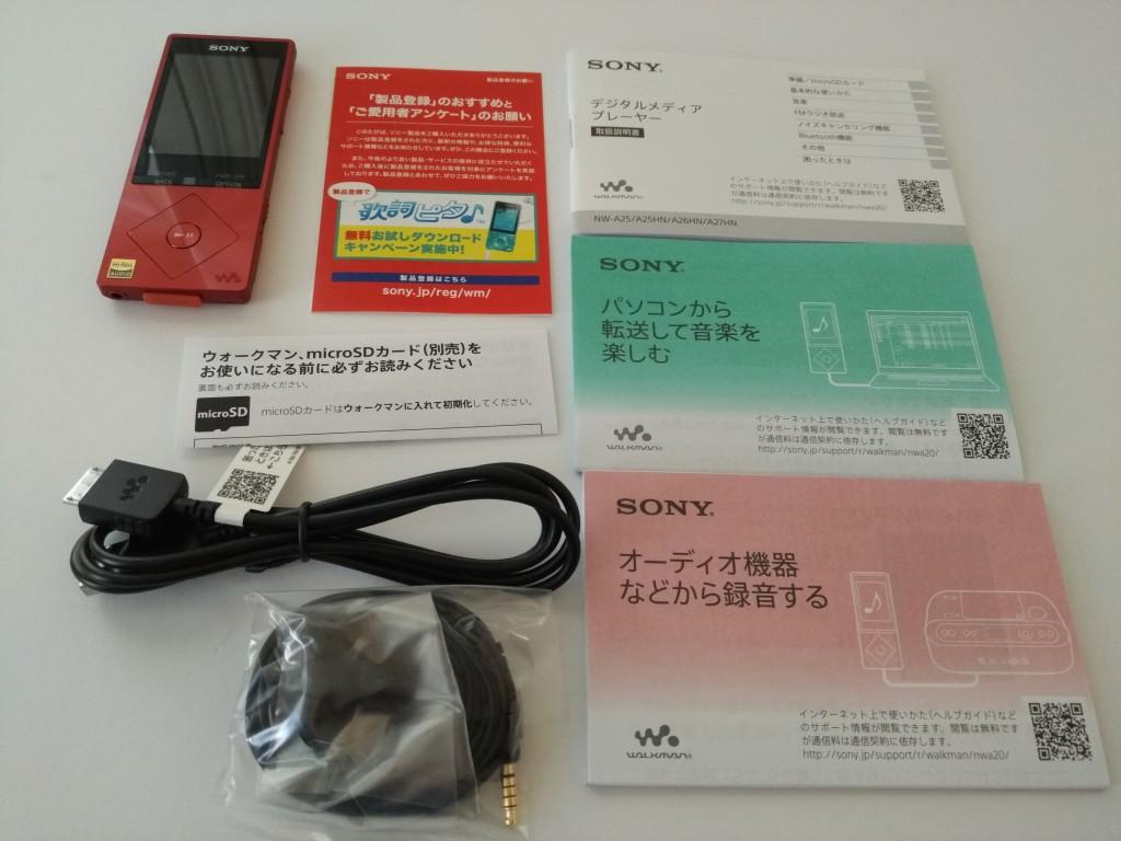 Sony Walkman A Series Opening-09