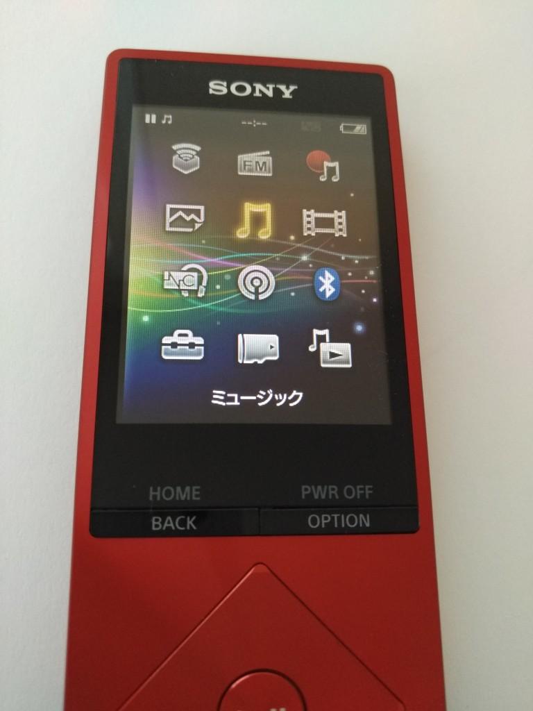 Sony Walkman A Series Opening-29