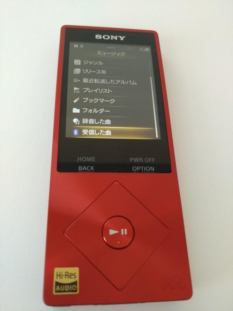 Sony Walkman A Series Opening-32