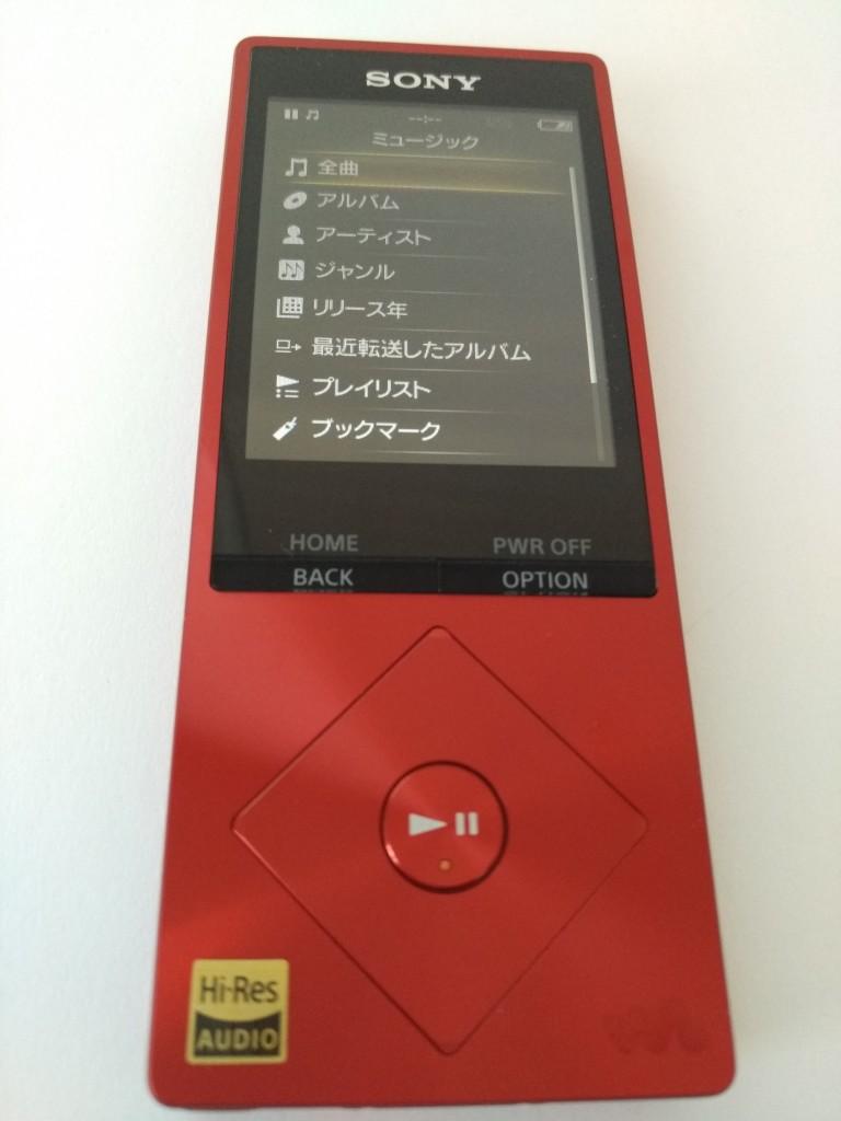 Sony Walkman A Series Opening-34