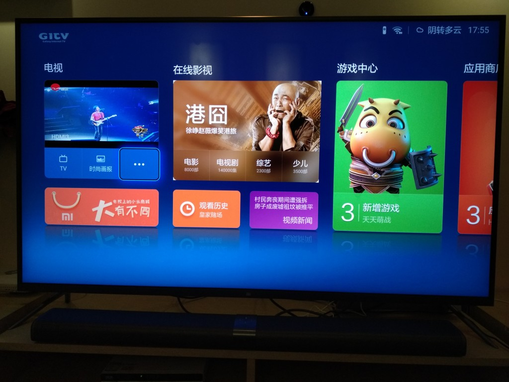 Xiaomi Lifestyle Store Shanghai China-48