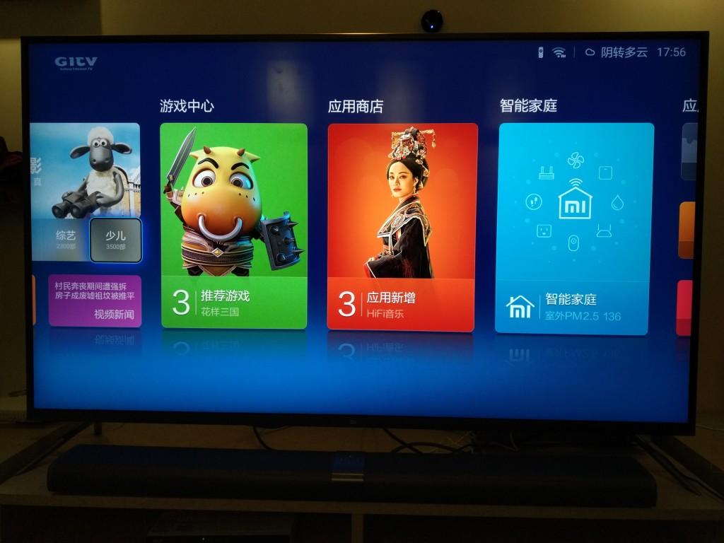 Xiaomi Lifestyle Store Shanghai China-52