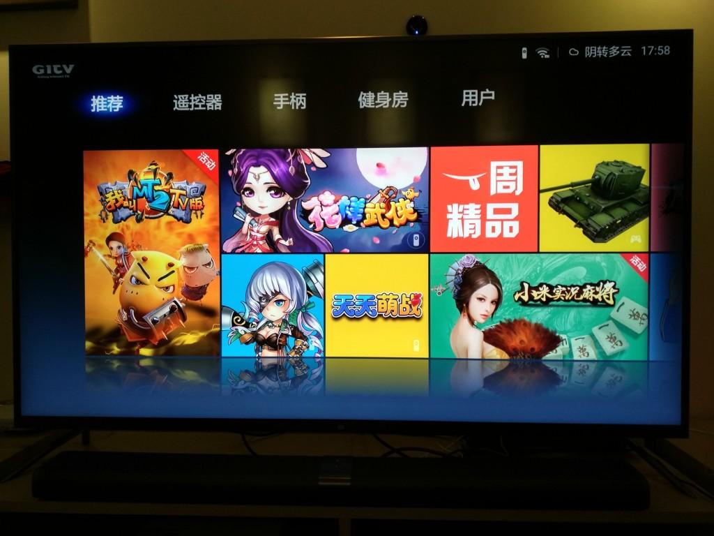 Xiaomi Lifestyle Store Shanghai China-56