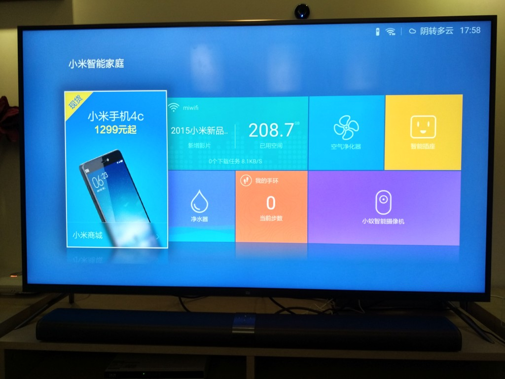 Xiaomi Lifestyle Store Shanghai China-57